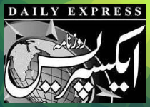 Read daily express multan epaper online
