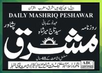 Read daily mashriq epaper online
